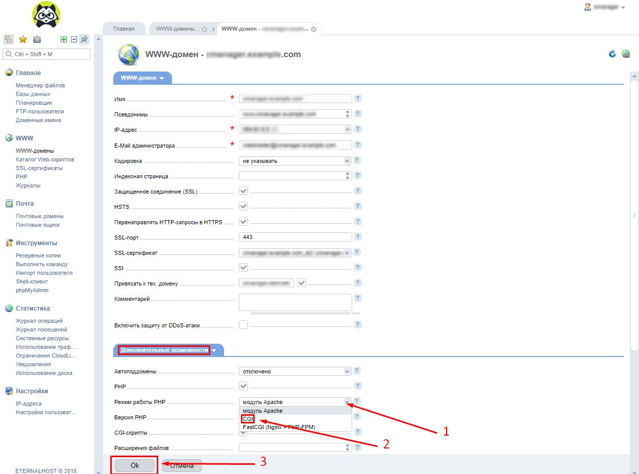 Спам php с хостинга как создать сервер minecraft на бесплатном хостинге