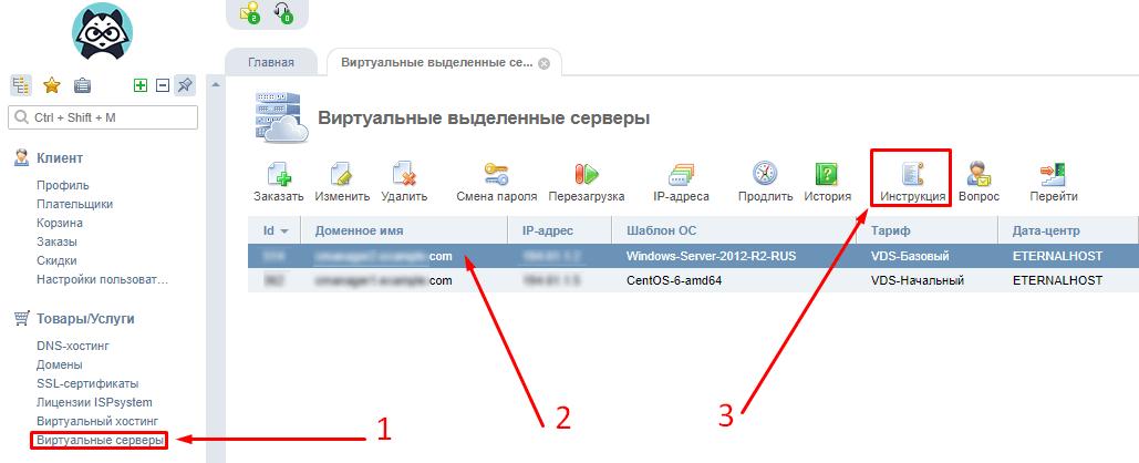 Как подключиться на веб хостинг jsp бесплатный хостинг