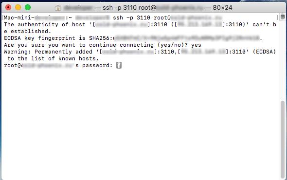 Подключение по SSH - MAC