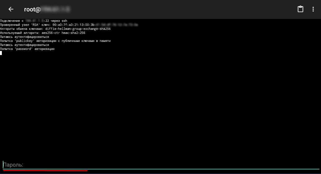 Подключение по SSH - Android