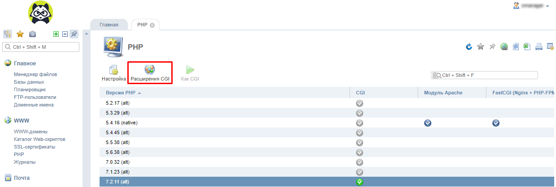 Хостинг для скриптов php хостинг под вордпресс