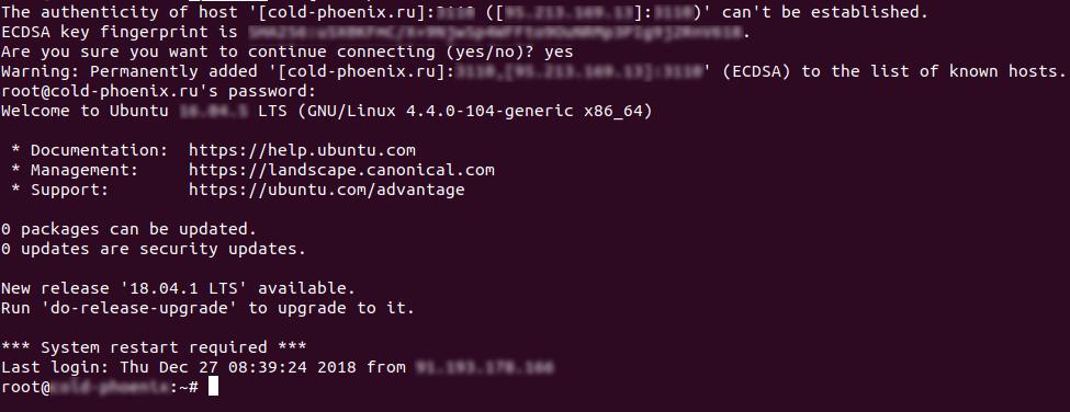 Подключение по SSH - Ubuntu