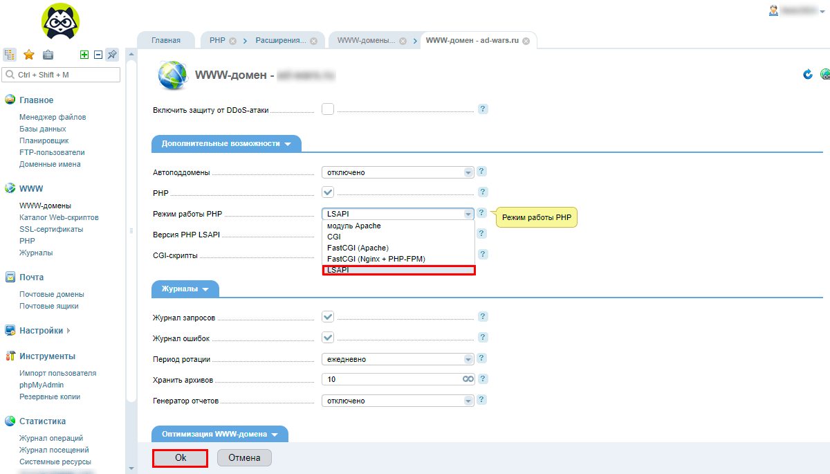 Как изменить версию PHP на веб-хостинге в ISPmanager