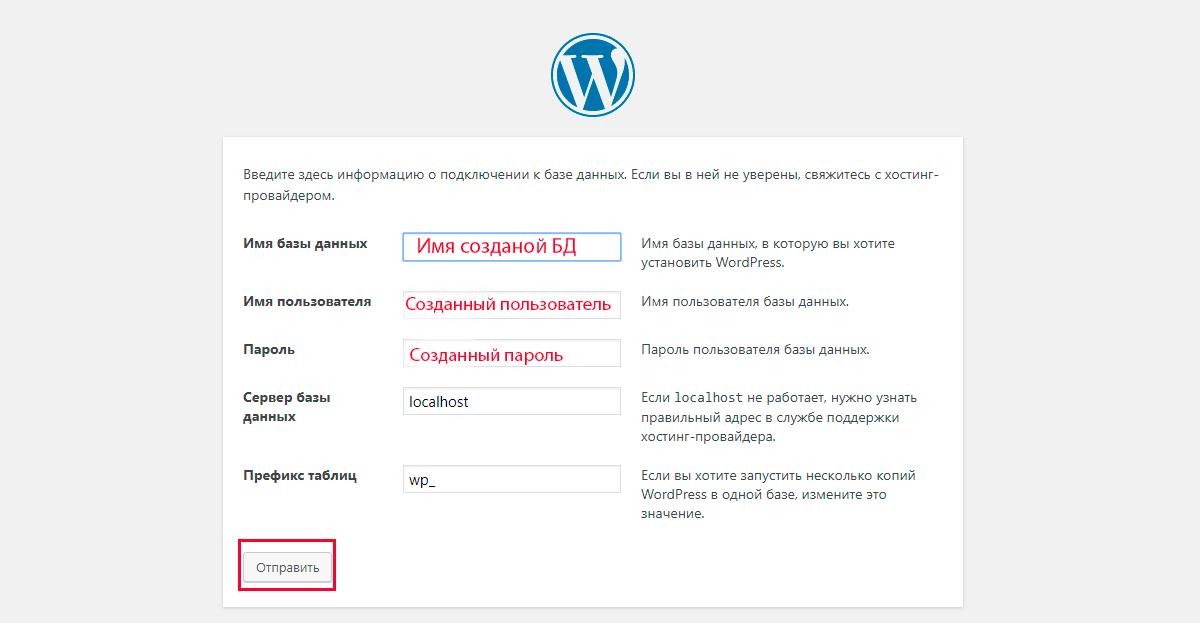 регистрация доменов на покупателя
