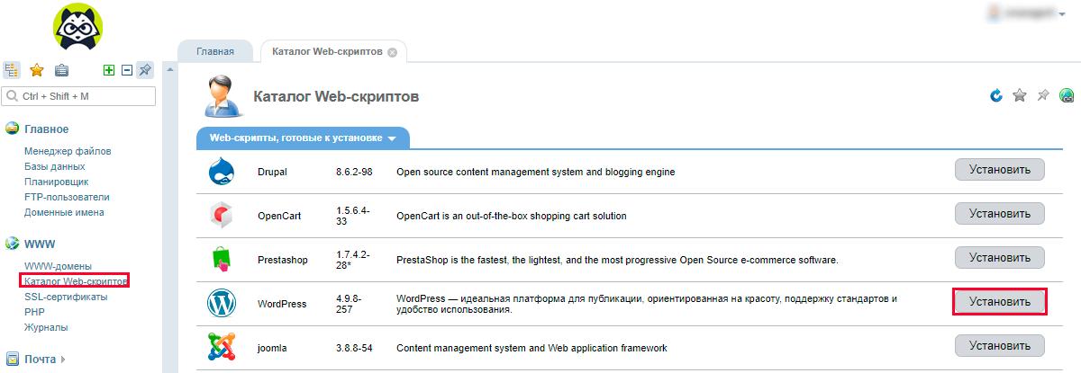 vps сервер как поменять пароль