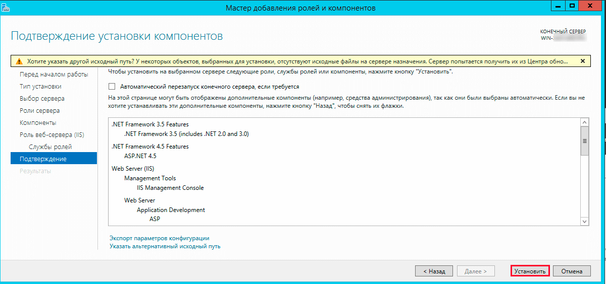 Установка и настройка IIS, PHP и MySQL на Windows VPS