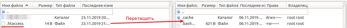 выбор и загрузка файл в FTP-клиенте