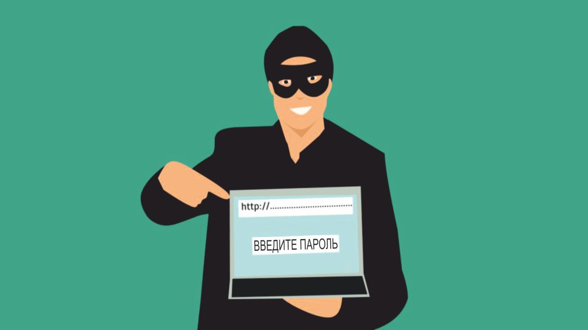 Защита сайта - Проверка пользователей