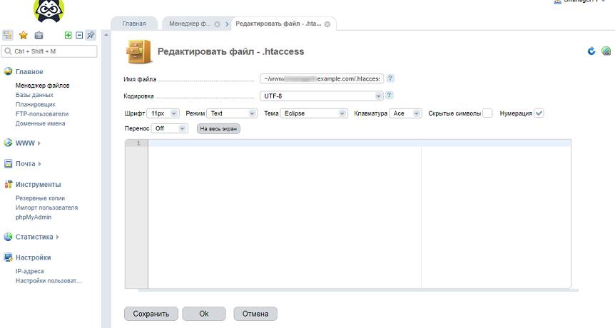 Смена кодировки сайта в файле .htaccess