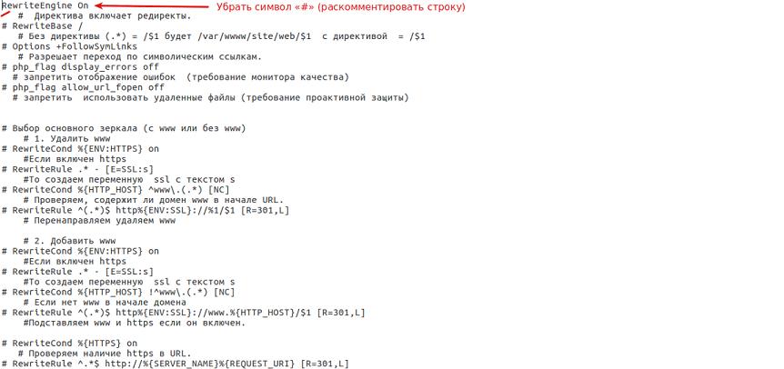 Методика выявления неверного кода