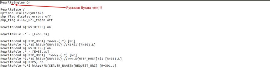 Алгоритм нахождения неверных символов