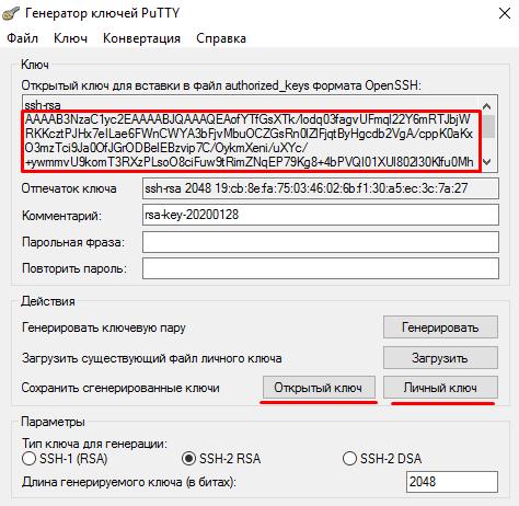 загрузка сервера на vds сервер