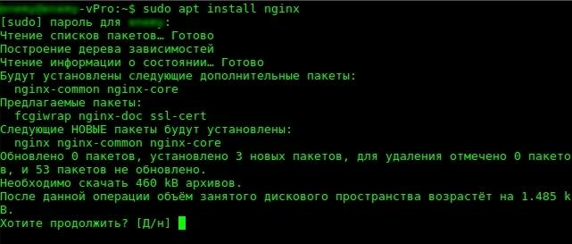 PhpMyAdmin Debian Подготовка к установке