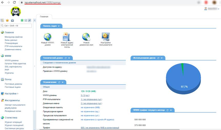 Все о веб-хостинге - вход в панель управления