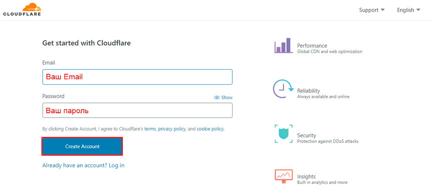 Регистрация на сайте CloudFlare