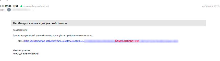 Все о веб-хостинге - регистрация