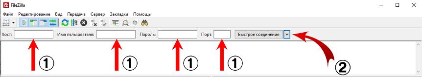 Перенос статического сайта FileZilla