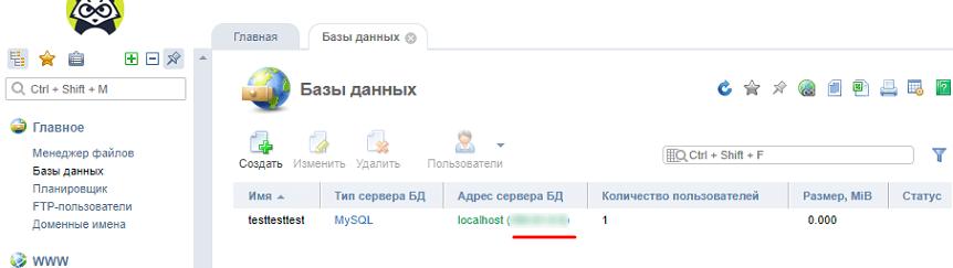 Ошибка установки соединения с базой данных