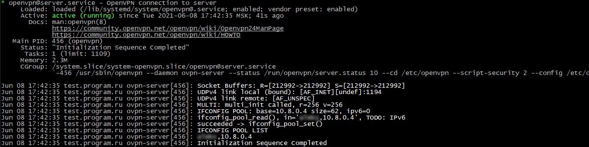 Статус службы OpenVPN